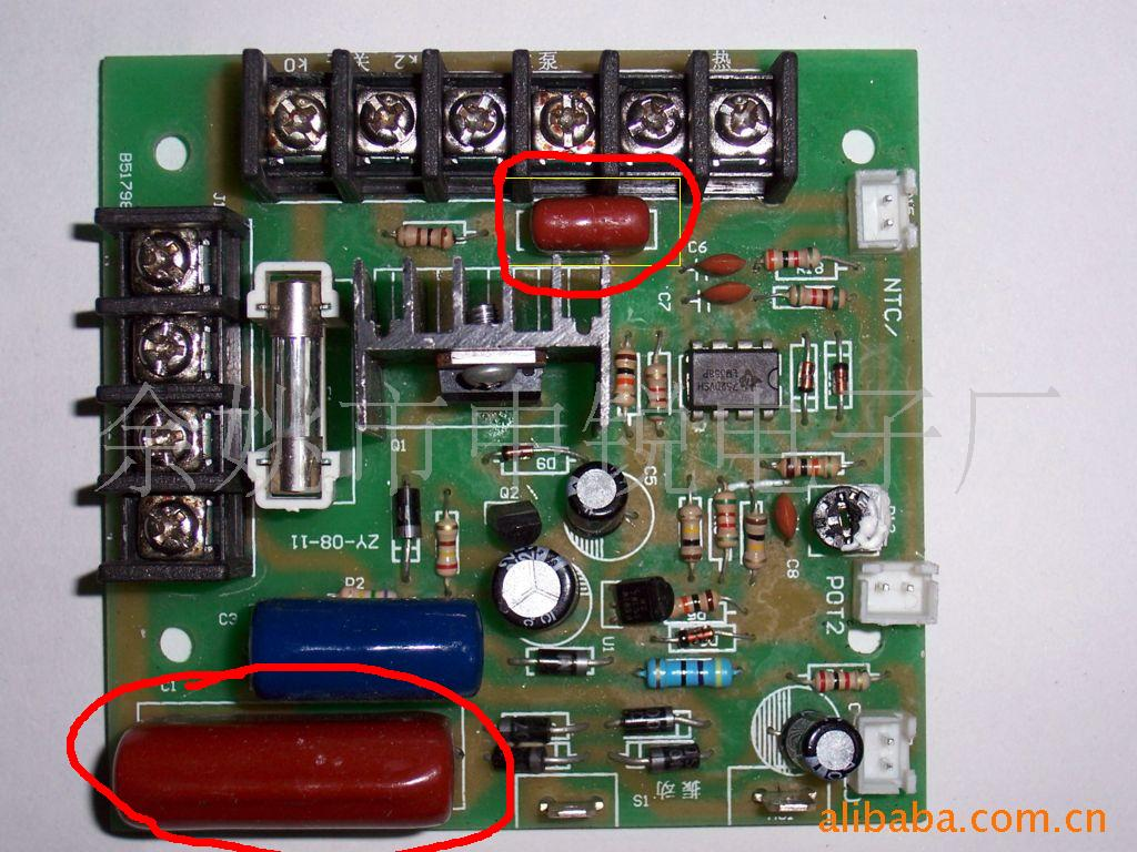 关于电路板元器件的问题