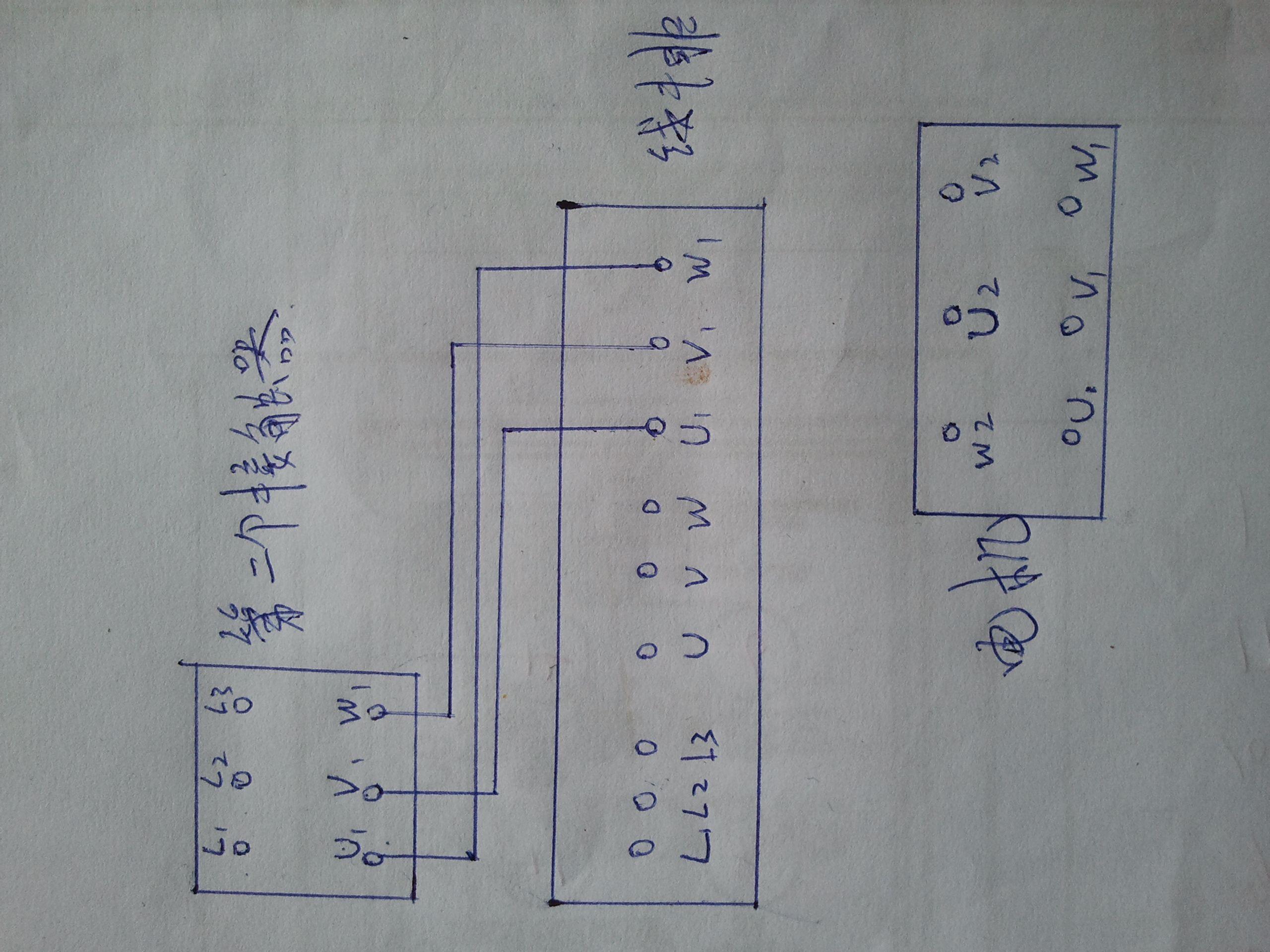 急~~~关于星形三角形降压启动电路的接线,在图中电机上怎么接上面三根