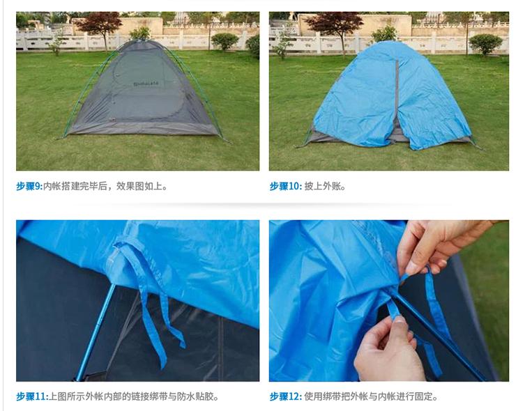 只有线和钩子帐篷怎么搭