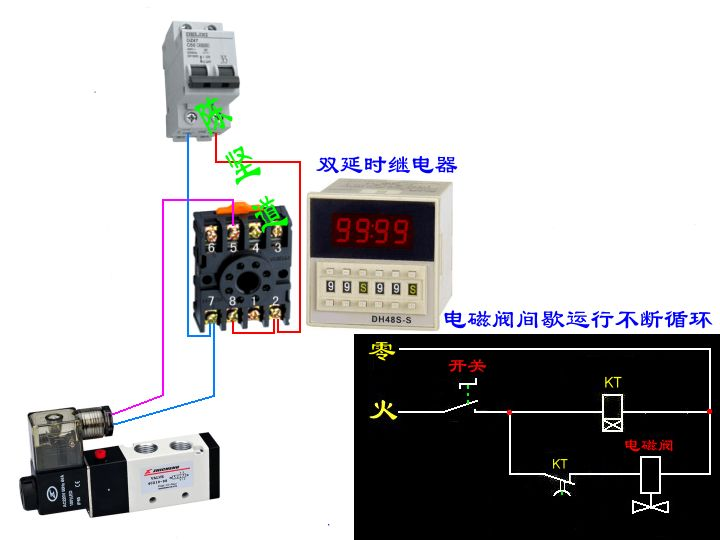 24v时间继电器循环控制电磁阀的接线图
