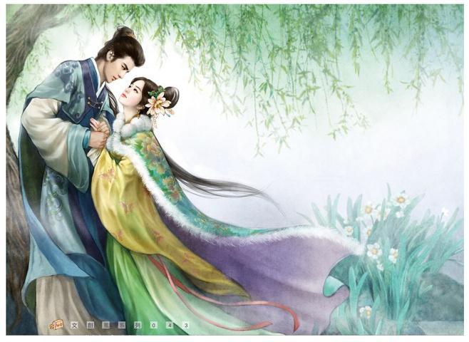 求古风手绘男女树下拥抱图,越多越好,多多益善.