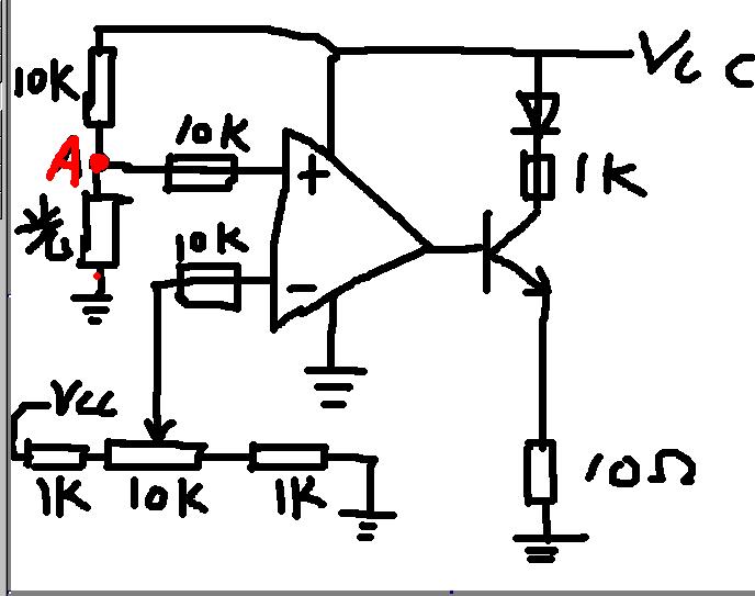 用光敏电阻,led设计一个光控电路,要求暗的时候lled发光,亮的时候led