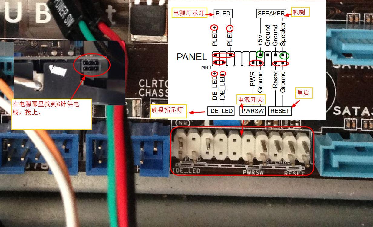 华硕主板 怎么接线 主板型号 p8z77 vlx