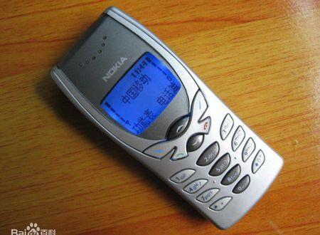 诺基亚8250是由诺基亚公司于2001年推出的一款直板手机.图片