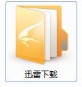 迅雷图标_迅雷tddownload文件夹的图标在哪儿啊?