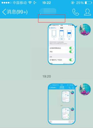 6在线_iphone6登qq会显示iphone6在线吗