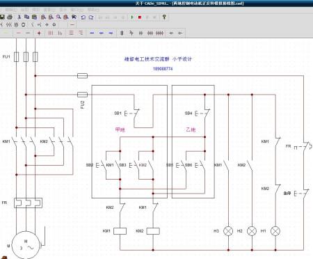 画出电动机正反转控制图 要求现场和就地都能操作