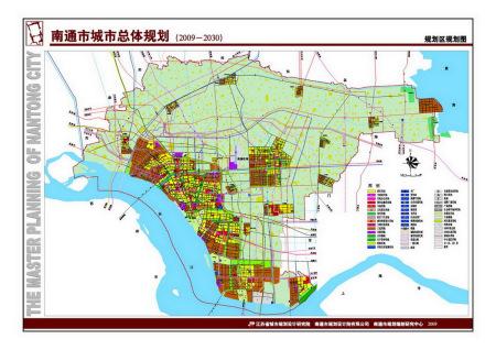 急需南通未来10年城市规划图