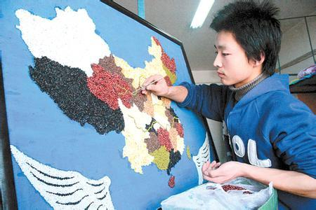 幼儿园手工制作中国地图示图