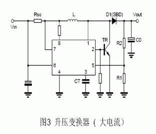 请帮忙设计个5v至9v升压电路,很简单的小玩意