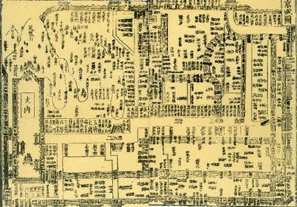 请问 可以发我一张 南宋临安城的地图吗? 太谢谢你了