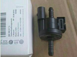 奥迪a6l2.0t的碳罐电磁阀在哪图片