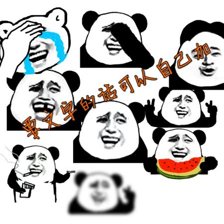可爱的小花熊简笔画