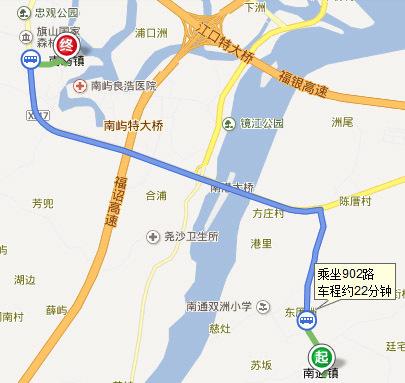 福州闽侯南通镇到南屿镇要怎么坐车,多长时间
