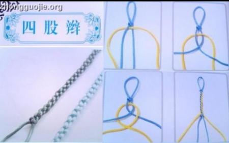怎样编织项链怎样串吊坠