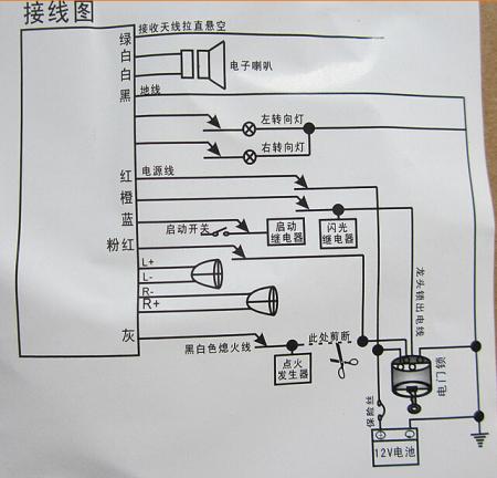 摩托车电动车音响防盗器mp3音响怎么接线图解