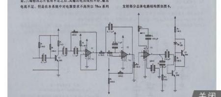 这个电路的输入可以直接接驻极话筒吗?