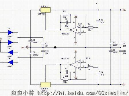 那位大师做过ne5552对lm7915与7815的伺服稳压电路?