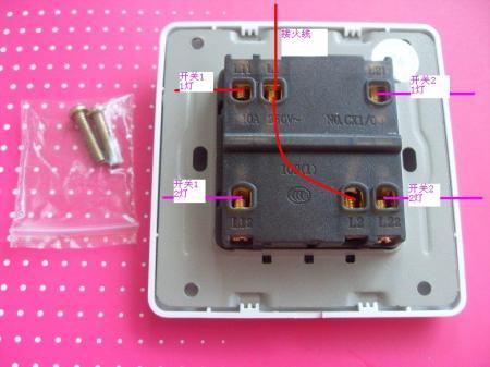 双开单控开关怎么接线控制2个灯