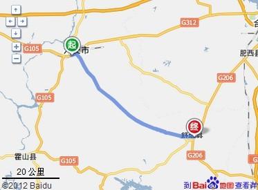 六安南站 — 舒城:   ( 2013-10-16)     6:00-17:30          驾车