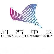 知道日报作者科普中国网的头像