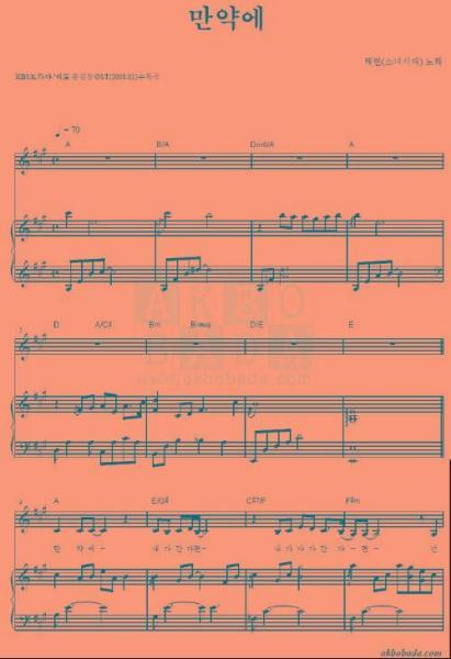 求泰妍《i》的钢琴谱
