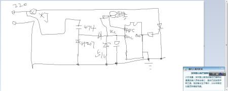 求一个简易的声控灯电路图