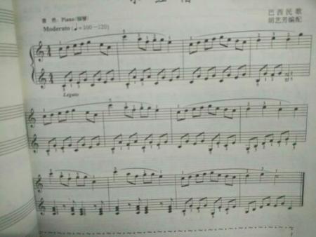 电子琴五线谱