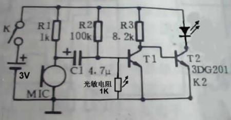 求一个延时声控灯的电路原理图