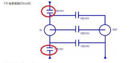an7522n伴音电路图