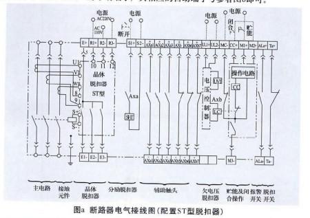 电路 电路图 电子 原理图 450_317