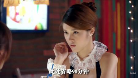 请问,爱情公寓三 第一集 饰演酒吧女服务生 与唐悠悠对话的是谁?