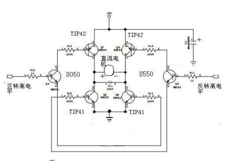s9013三极管当开关管做成h桥电路时基极电阻该怎么选?