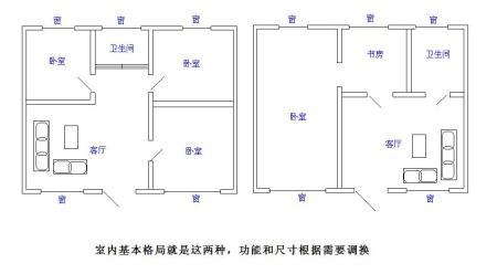 谁可以帮我设计农村房屋平面图 急