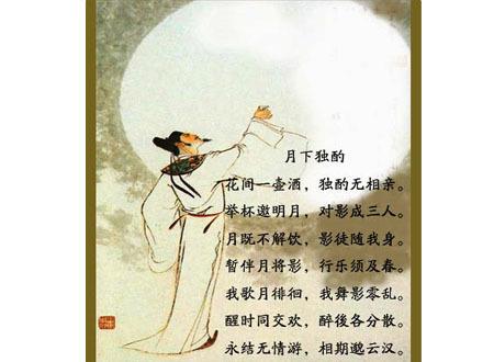 请你根据李白写的一首诗,画一幅画.