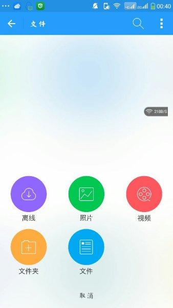 115网盘app怎么使用礼包码?急急急急急!