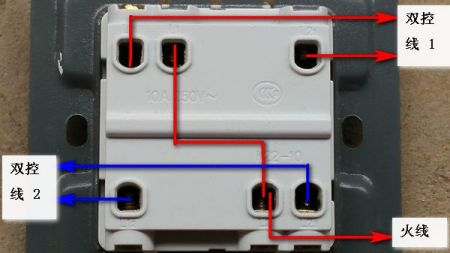双开开关怎么接啊?管2个灯的,一根火线,还有4根不知道图片