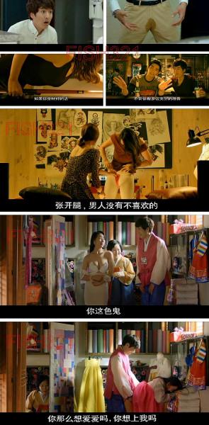 韩国电影《深情触摸》(2015)