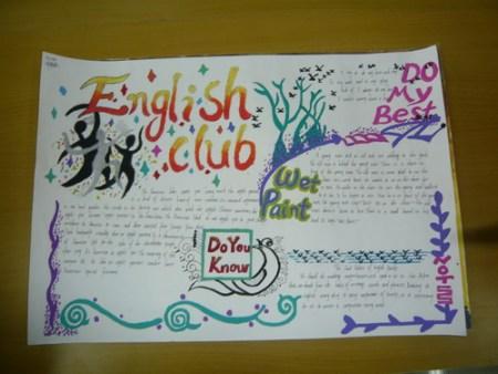 英语绘本手抄报简单又好看五年级下册