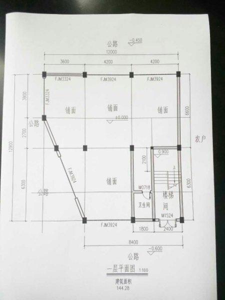 前面12米后面8米的梯形房屋建筑设计图图片