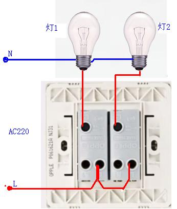 l端接进电源线,l2端接灯具,l1端不接,控制的两套灯具接线.