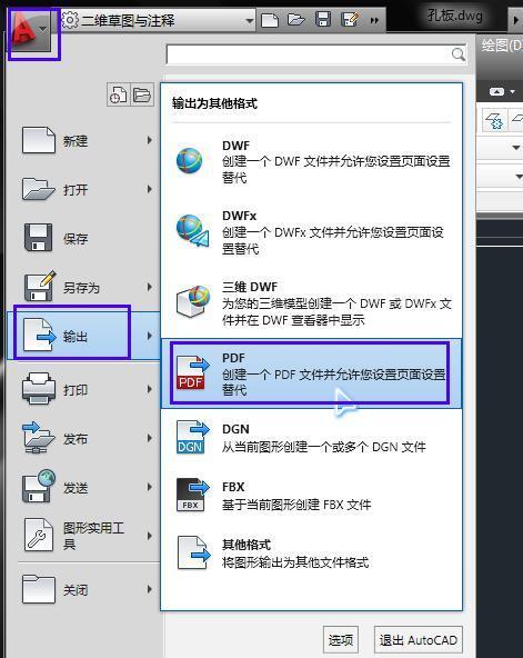 cad面积转成pdf周长_室内设计cad图纸标注怎么样格式图片
