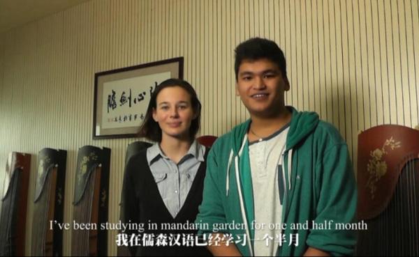 实用v教案汉语第十六七课《他在做呢》教案课件视频加怎么制作图片