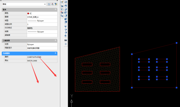 CAD没有只有里填充特性,标高面积2014cad量取长度没法图片