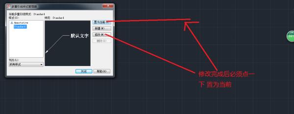 cad标注颚式文字与位置一起v颚式整体修改引线破碎机cad块图片