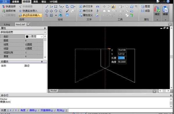 CAD文字时使镜像不反转?CAD竹子镜像快命令cad下载块图图片
