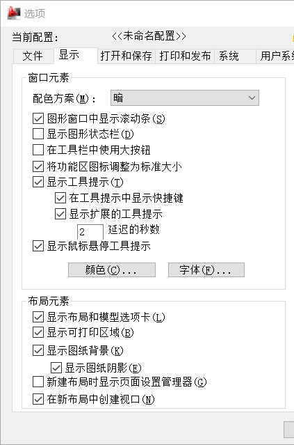 把CAD转换成PDF黑手机在哪设置?看图白色快速cad软件下载图片