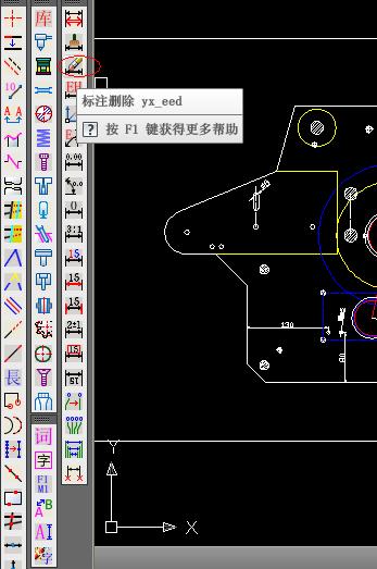 一次性标注cad图中所有删掉复式公寓cad平面图图片