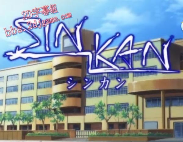 有个日本动漫,爸爸叫穿越绫香,是个主角,老师是犬夜叉结成漫画图片