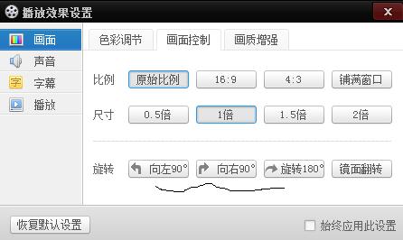 手机把视频竖屏视频变成横屏软件54雅虎图片